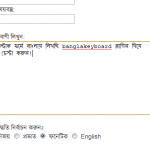 banglakeyboard